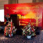 Chinese Embassy 2013