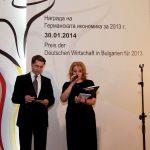German Economy Awards
