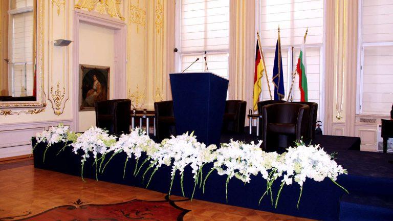 Reception German President