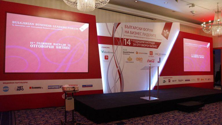Bulgarian Business Leader Forum